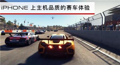 grid赛车游戏