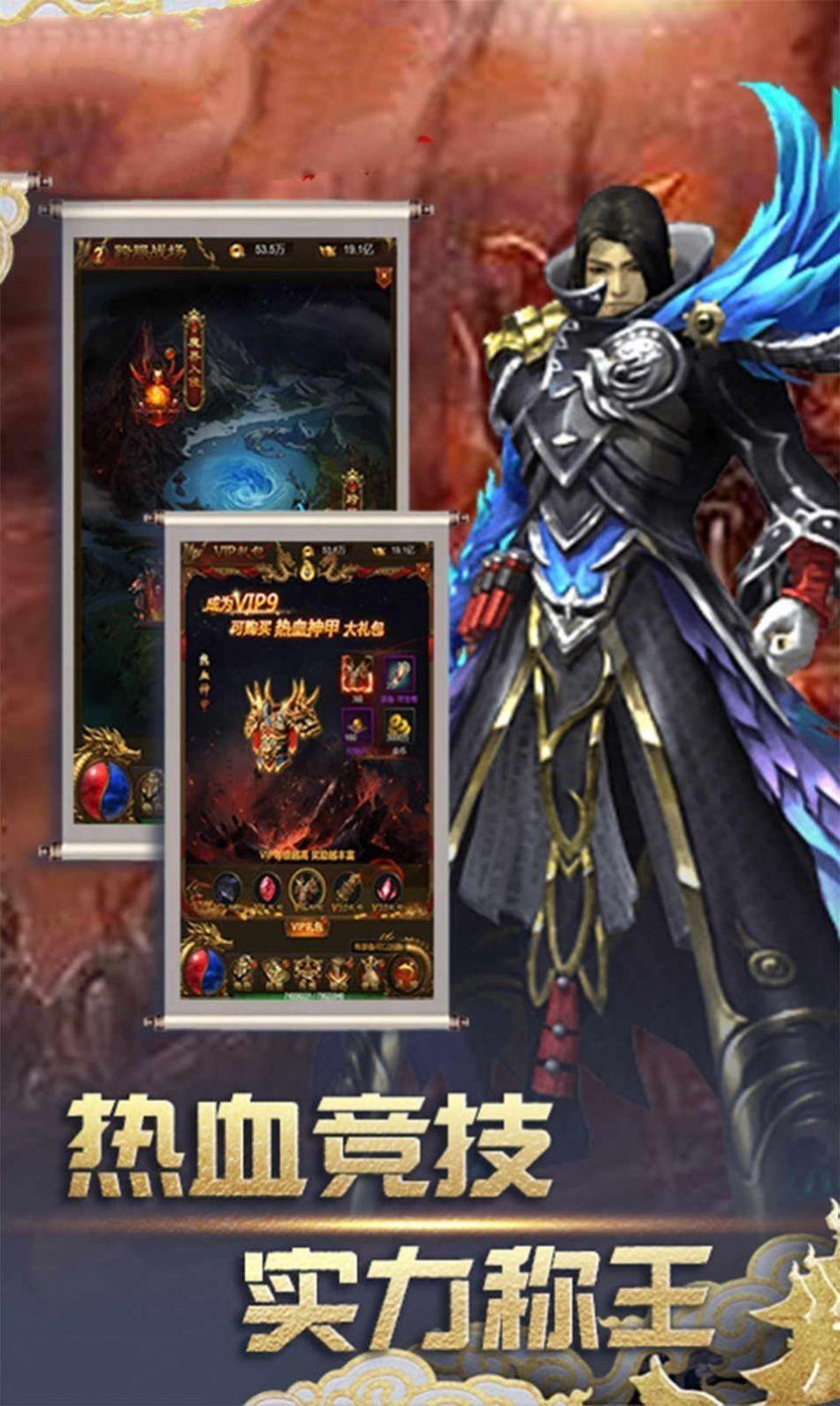 上海疯狂仙之浩劫神途