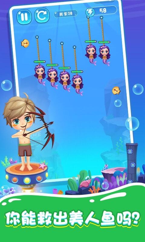 拯救美人鱼2之海底世界