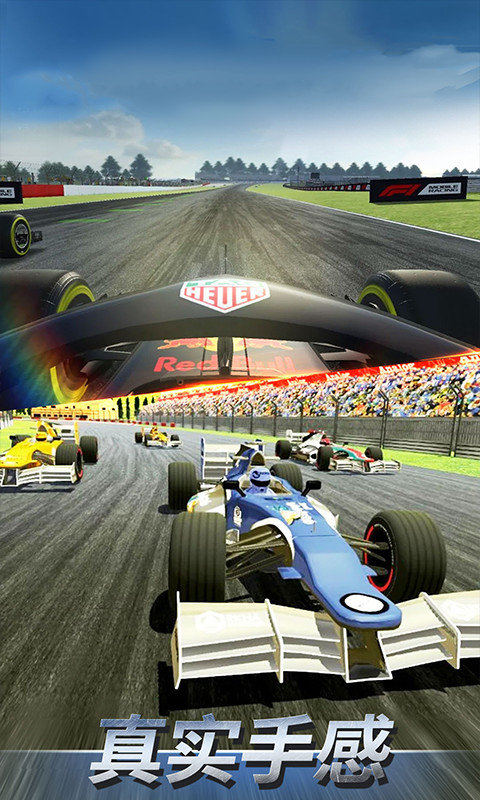 F1賽車模擬3D