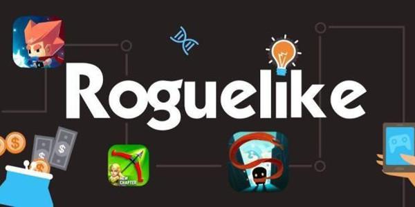 roguelike类游戏