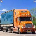 长途卡车司机模拟器