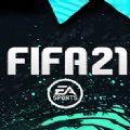 FIFA 21终极版