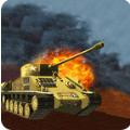 坦克模拟器2