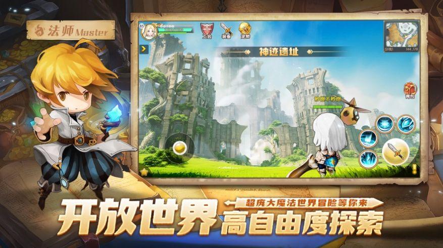 梦幻岛勇士兑手游兑换礼包码版图片1