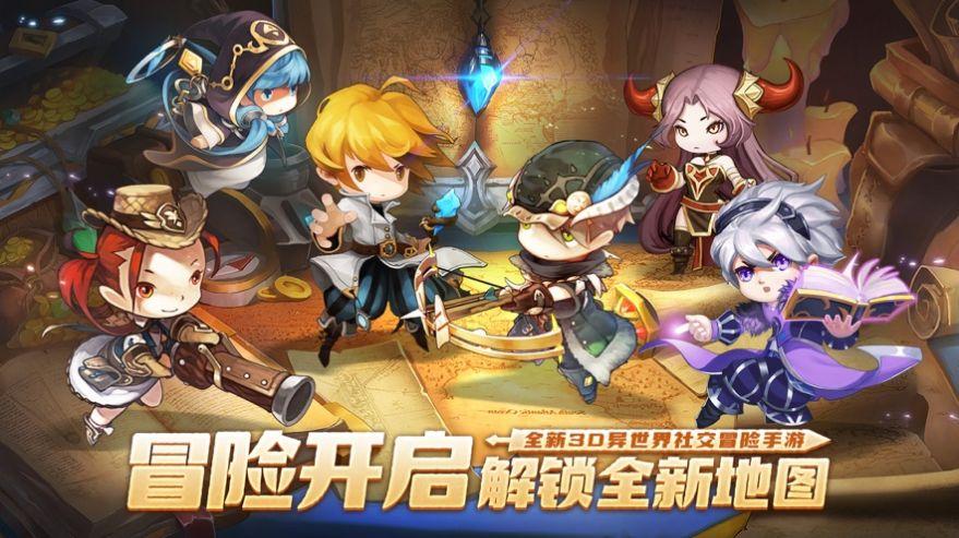 梦幻岛勇士兑换码版特色图片