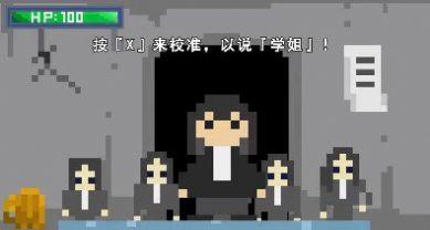 逃离张美玉游戏最新安卓版图片1