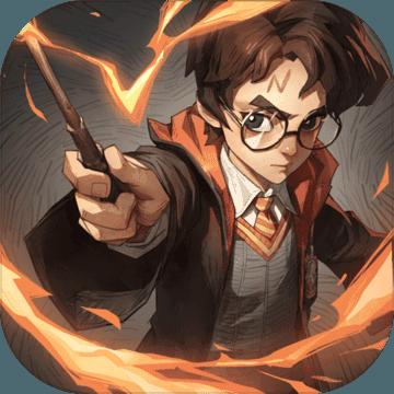 哈利波特魔法觉醒公测版