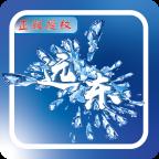 远东冰雪单职业