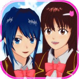 樱花校园少女模拟器