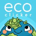 环保模拟器